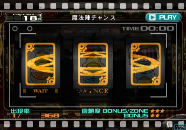 In-game screen of the game Yamasa Digi World SP - Neo Magic Pulsar XX on Sony Playstation 2
