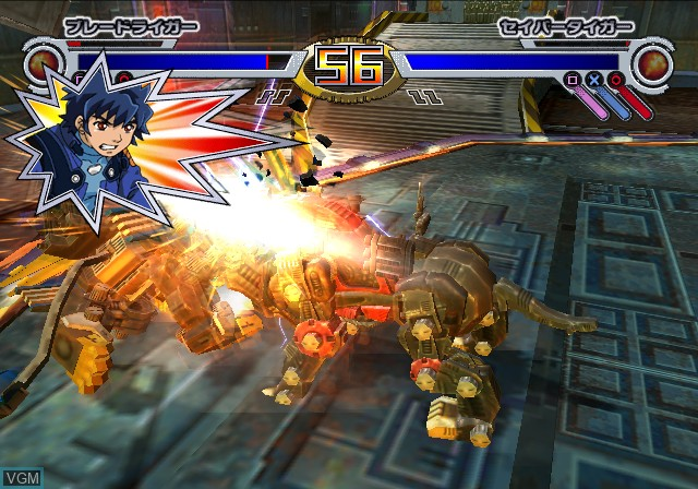 In-game screen of the game Zoids Struggle on Sony Playstation 2