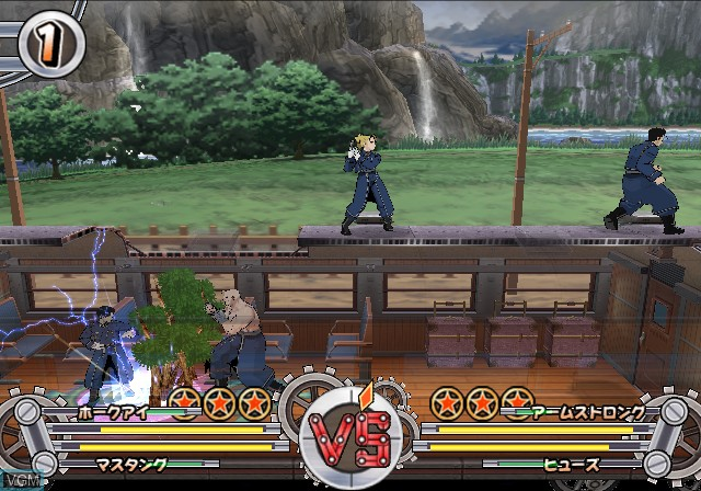In-game screen of the game Hagane no Renkinjutsushi - Dream Carnival on Sony Playstation 2