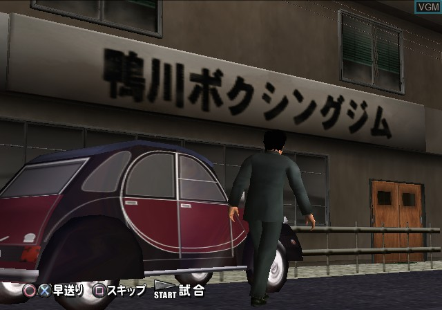 In-game screen of the game Hajime no Ippo 2 - Victorious Road on Sony Playstation 2