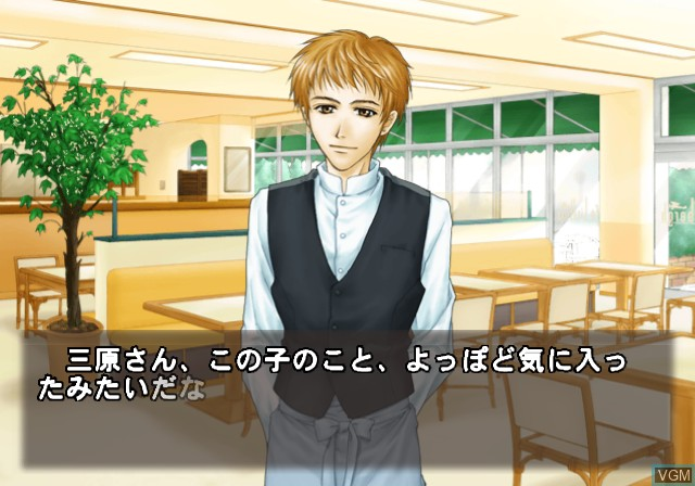 In-game screen of the game Cafe Lindbergh - Summer Season on Sony Playstation 2