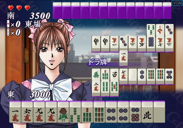 In-game screen of the game G-Taste Mahjong on Sony Playstation 2