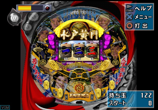In-game screen of the game Pachinko Mitokoumon - Pachitte Chonmage Tatsujin 9 on Sony Playstation 2