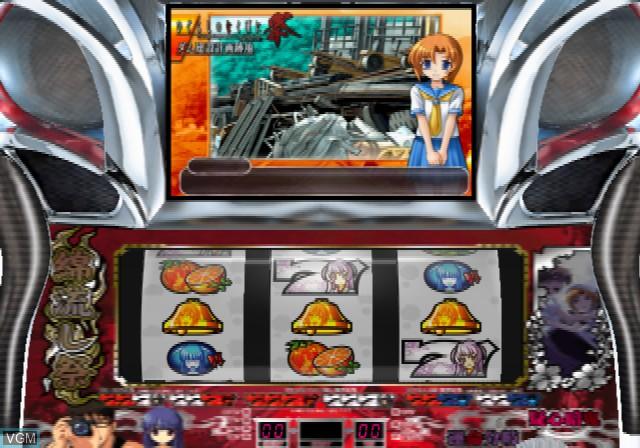 In-game screen of the game Pachi-Slot Higurashi no Naku Koro ni Matsuri on Sony Playstation 2