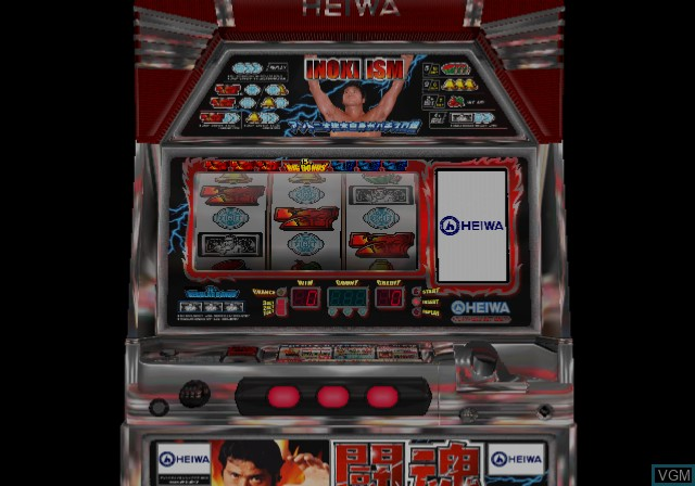 In-game screen of the game Pachi-Slot Toukon Denshou on Sony Playstation 2
