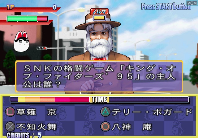 In-game screen of the game Quiz & Variety SukuSuku Inufuku 2 - Motto SukuSuku on Sony Playstation 2
