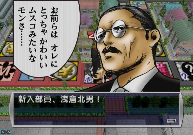 In-game screen of the game Sakigake!! Kuromati Koukou - Kore wa Hyottoshite Game Nanoka!? Hen on Sony Playstation 2