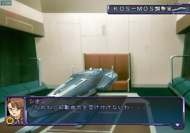 In-game screen of the game Xenosaga Freaks on Sony Playstation 2