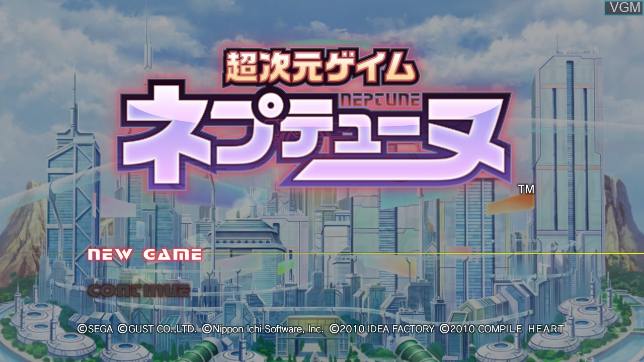 Title screen of the game Chou Jigen Game Neptune on Sony Playstation 3