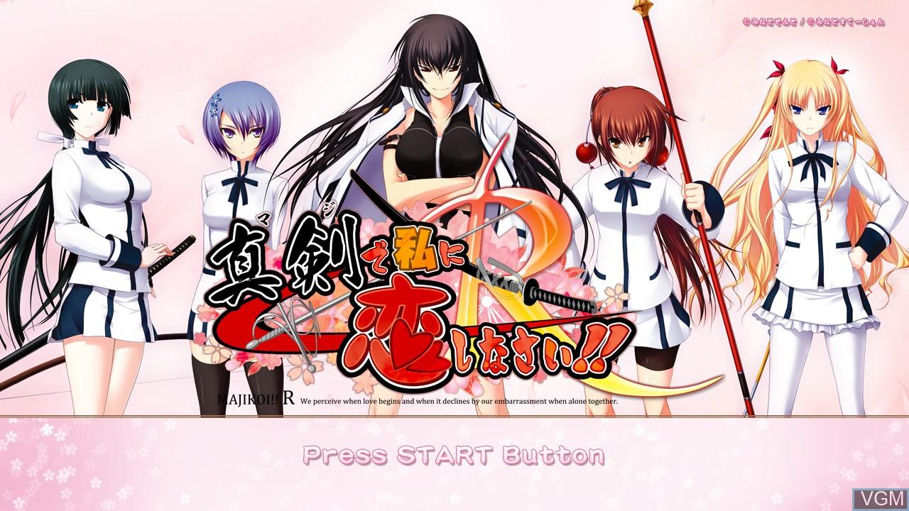 Title screen of the game Maji de Watashi ni Koi Shinasai! R on Sony Playstation 3