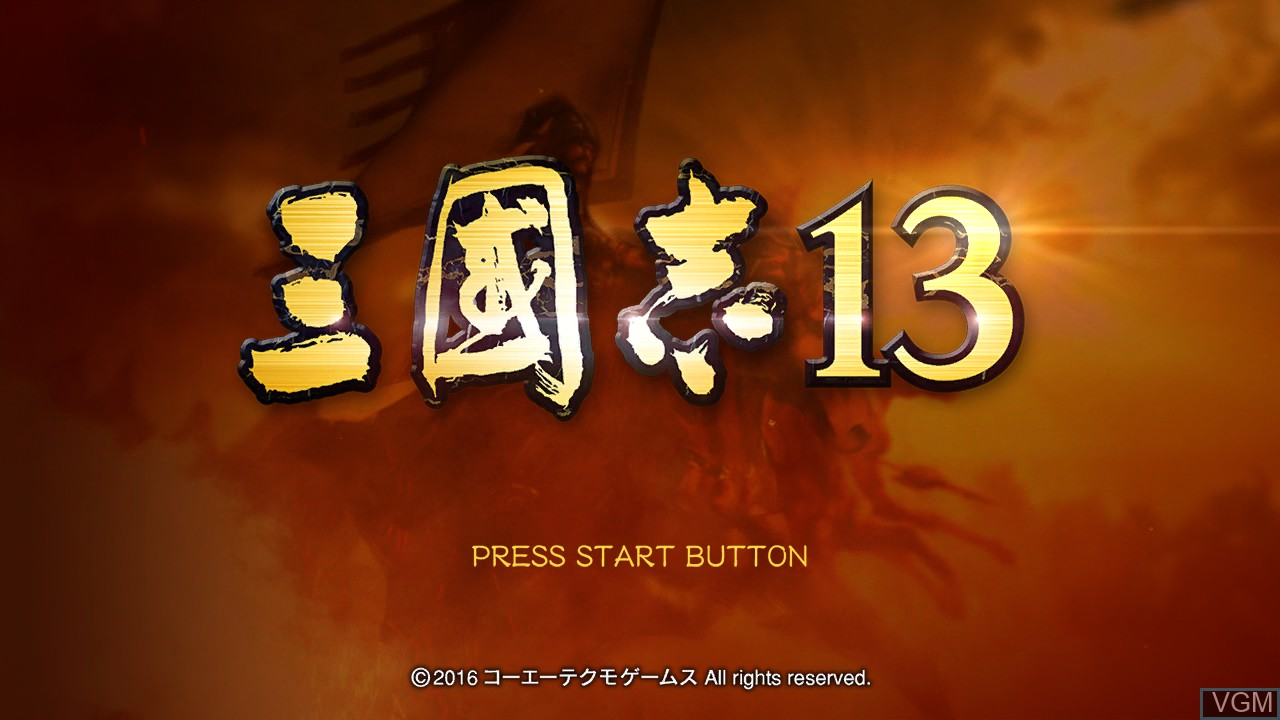 Title screen of the game San Goku Shi 13 on Sony Playstation 3