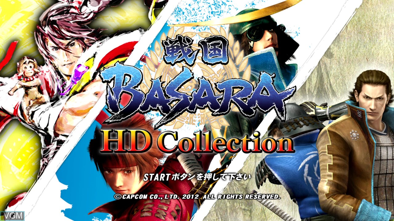 Title screen of the game Sengoku Basara HD Collection on Sony Playstation 3