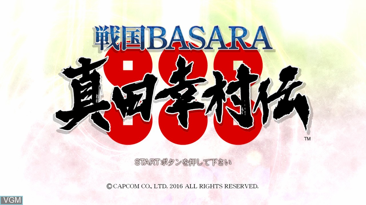 Title screen of the game Sengoku Basara - Sanada Yukimura-Den on Sony Playstation 3