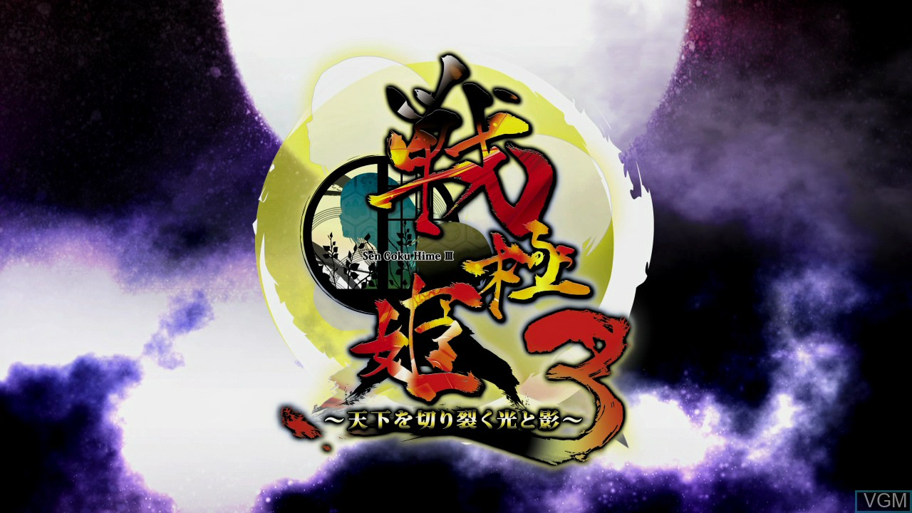 Title screen of the game Sengoku Hime 3 - Tenka o Kirisaku Hikari to Kage on Sony Playstation 3