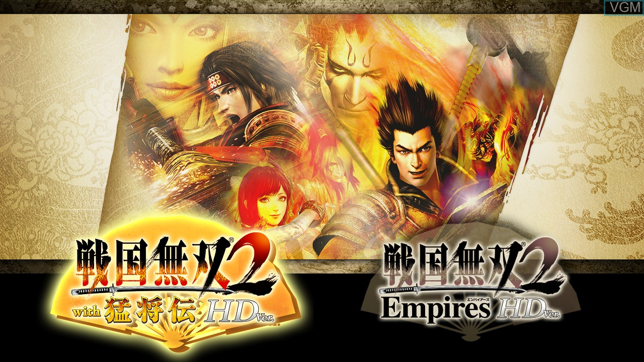 Title screen of the game Sengoku Musou 2 with Moushouden & Empires HD Version on Sony Playstation 3