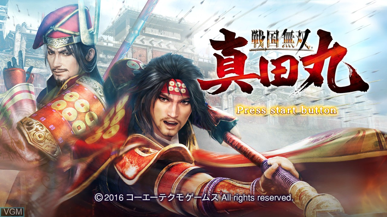 Title screen of the game Sengoku Musou - Sanada Maru on Sony Playstation 3