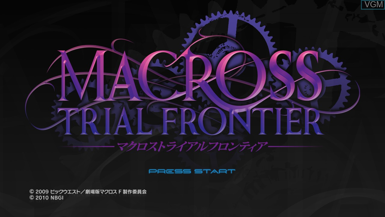 Title screen of the game Macross Trial Frontier on Sony Playstation 3
