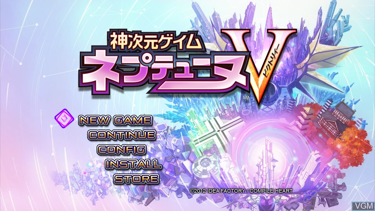 Title screen of the game Hyperdimension Neptunia Victory on Sony Playstation 3