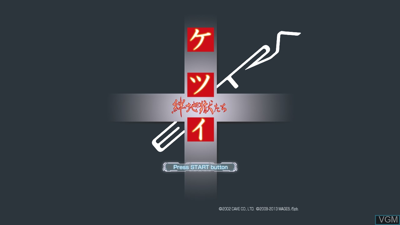 Title screen of the game Ketsui - Kizuna Jigoku Tachi Extra on Sony Playstation 3