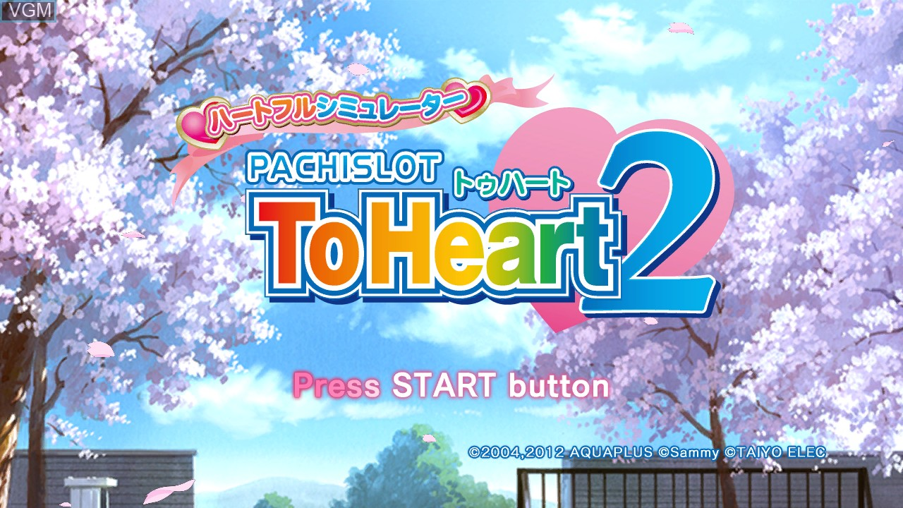 Title screen of the game Heartful Simulator Pachi-Slot - To Heart 2 on Sony Playstation 3