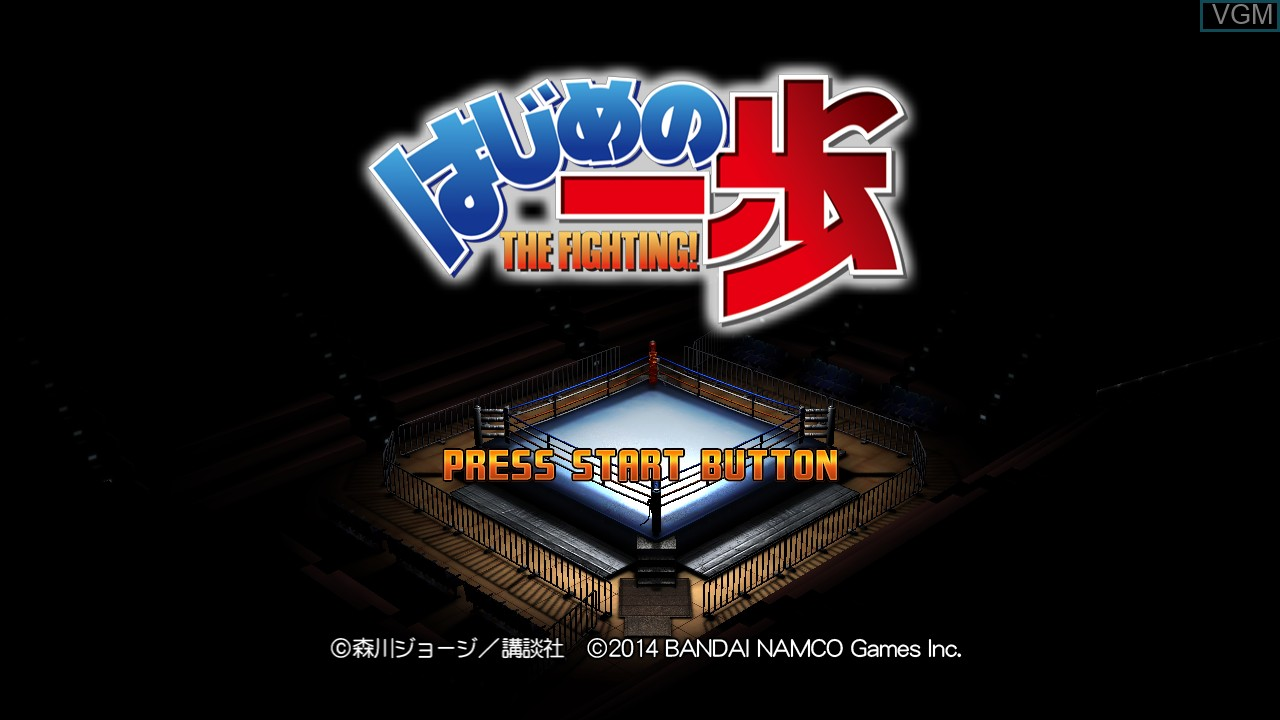 Title screen of the game Hajime no Ippo - The Fighting! on Sony Playstation 3