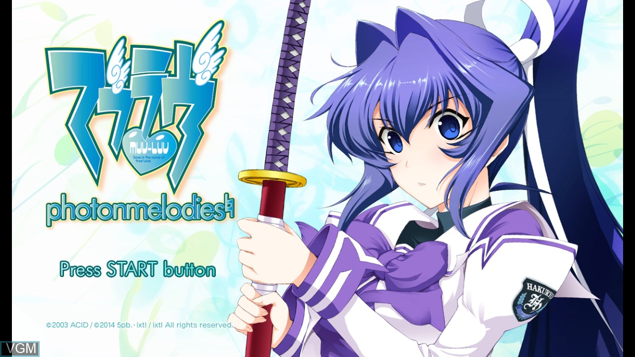 Title screen of the game Muv-Luv - photonmelodies on Sony Playstation 3