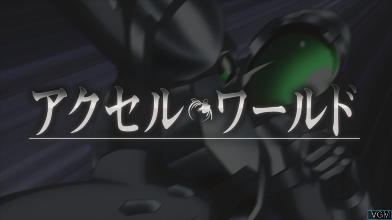 Title screen of the game Accel World - Kasoku no Chouten on Sony Playstation 3