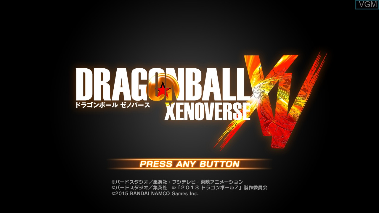 Title screen of the game Dragon Ball - Xenoverse on Sony Playstation 3