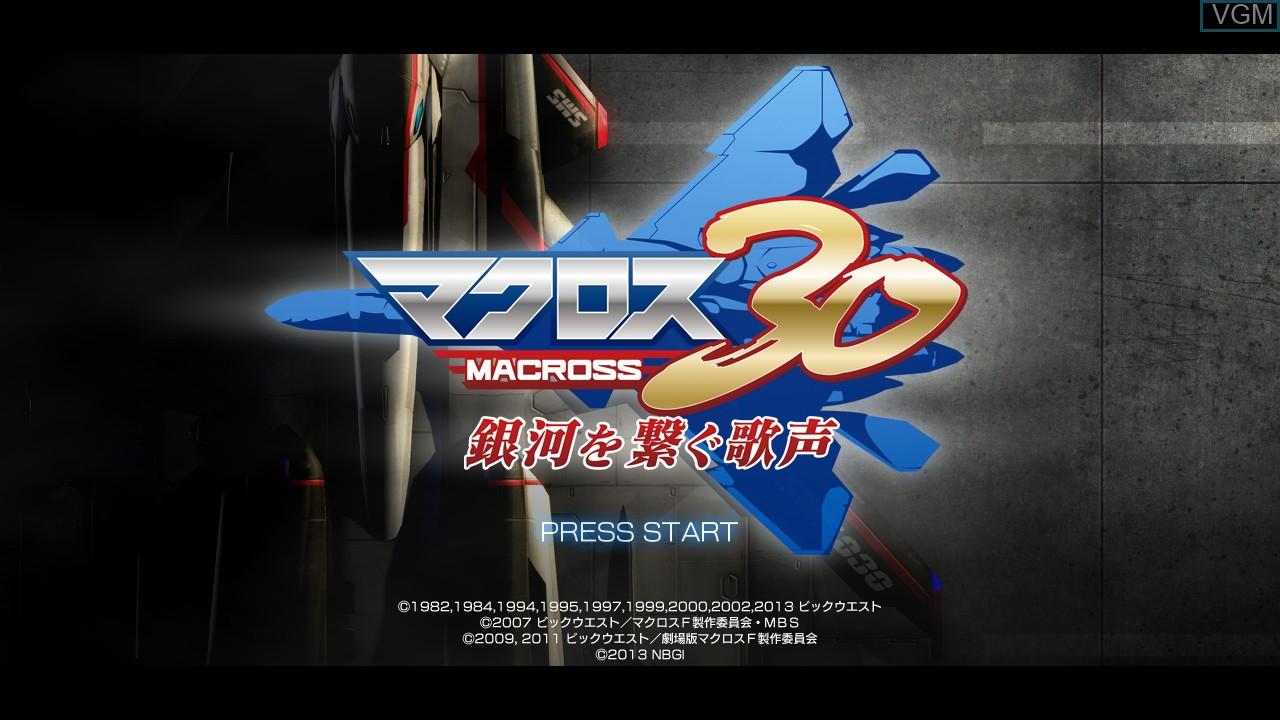 Title screen of the game Macross 30 - Ginga o Tsunagu Utagoe on Sony Playstation 3