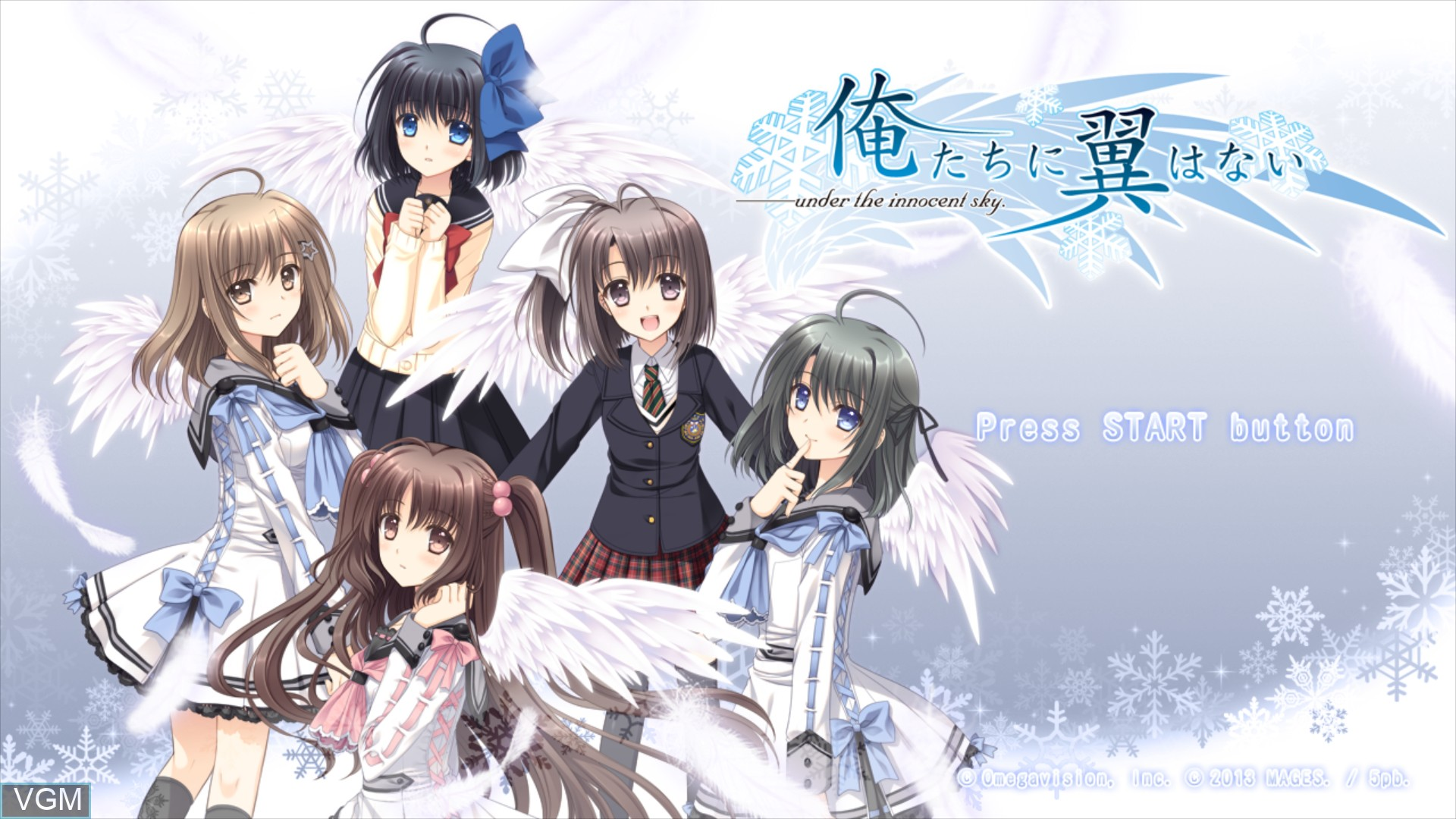 Title screen of the game Oretachi ni Tsubasa wa Nai on Sony Playstation 3