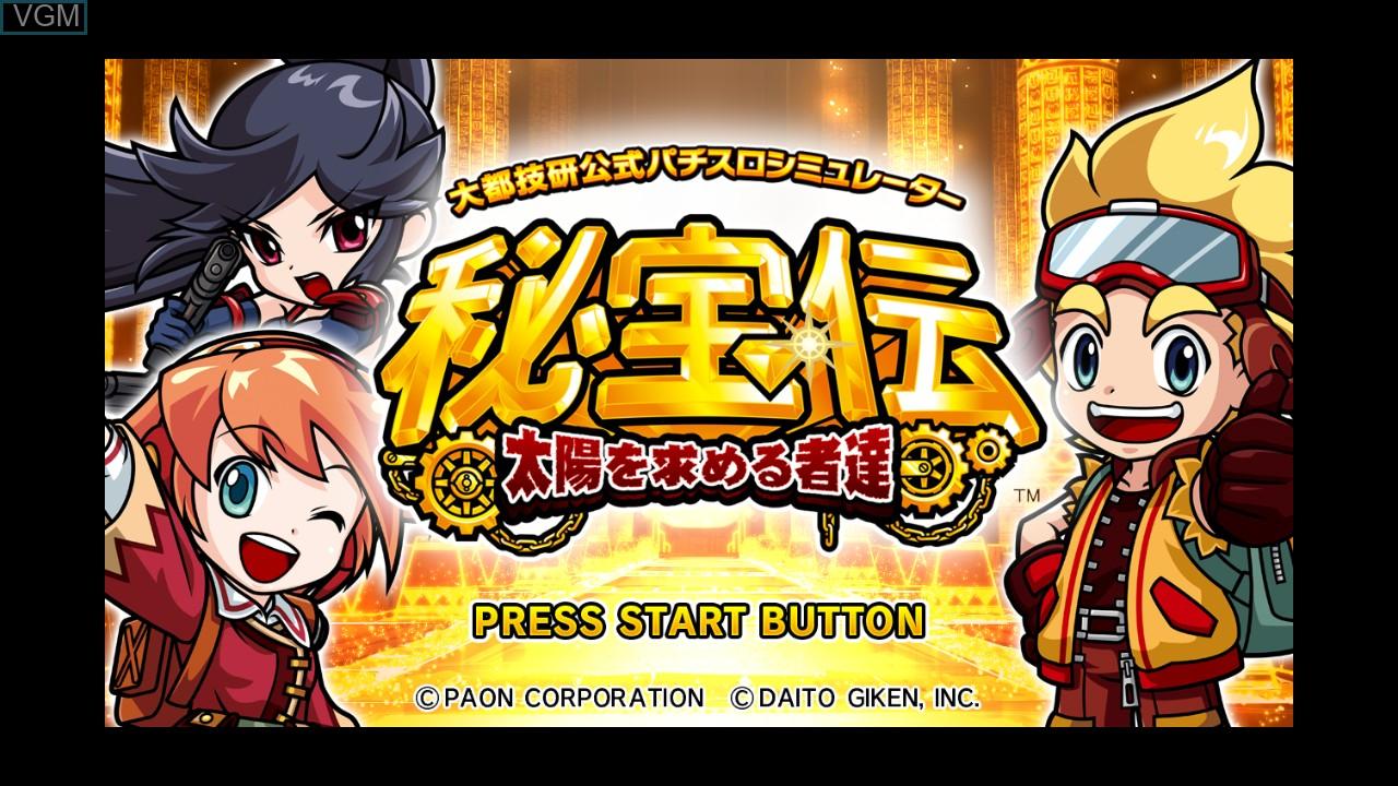 Title screen of the game Daito Giken Koushiki Pachi-Slot Simulator - Hihouden - Taiyou o Motomeru Monotachi on Sony Playstation 3