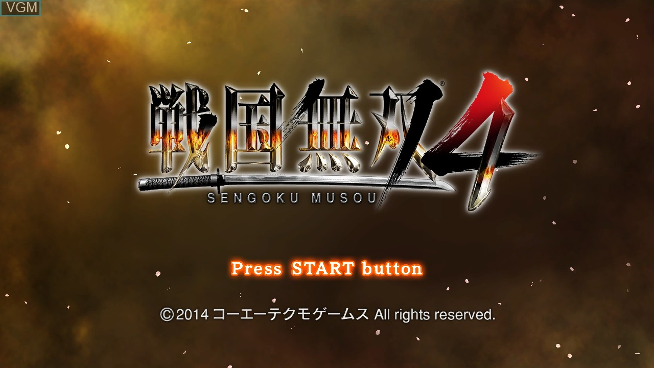 Title screen of the game Sengoku Musou 4 on Sony Playstation 3