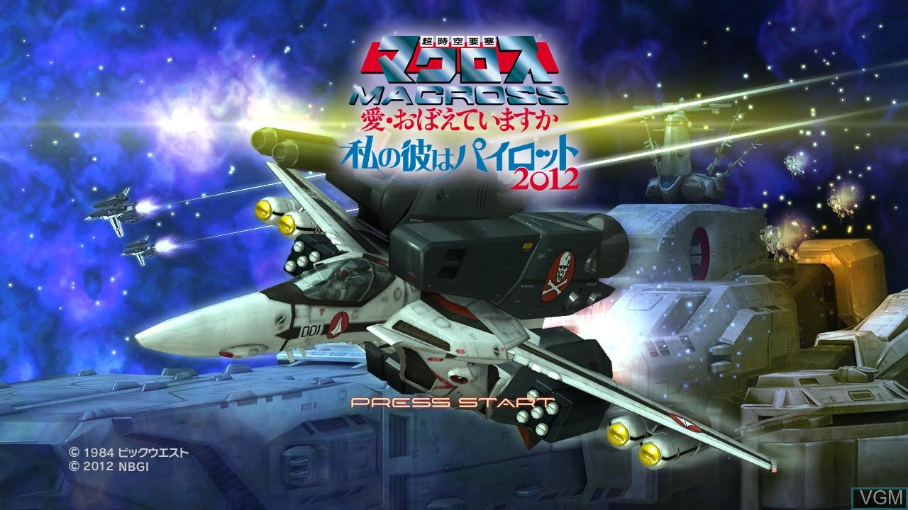 Title screen of the game Choujikuu Yousai Macross - Ai Oboete Imasu ka - Hybrid Pack on Sony Playstation 3