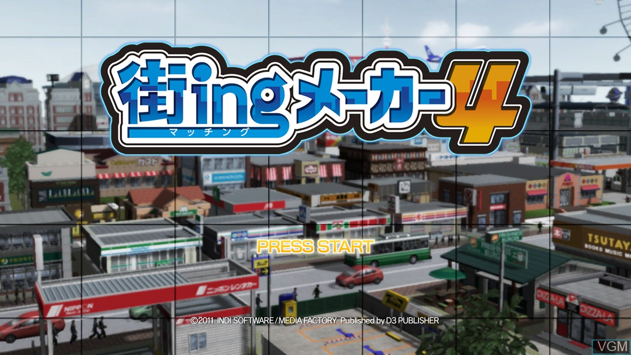 Title screen of the game Machi-ing Maker 4 on Sony Playstation 3