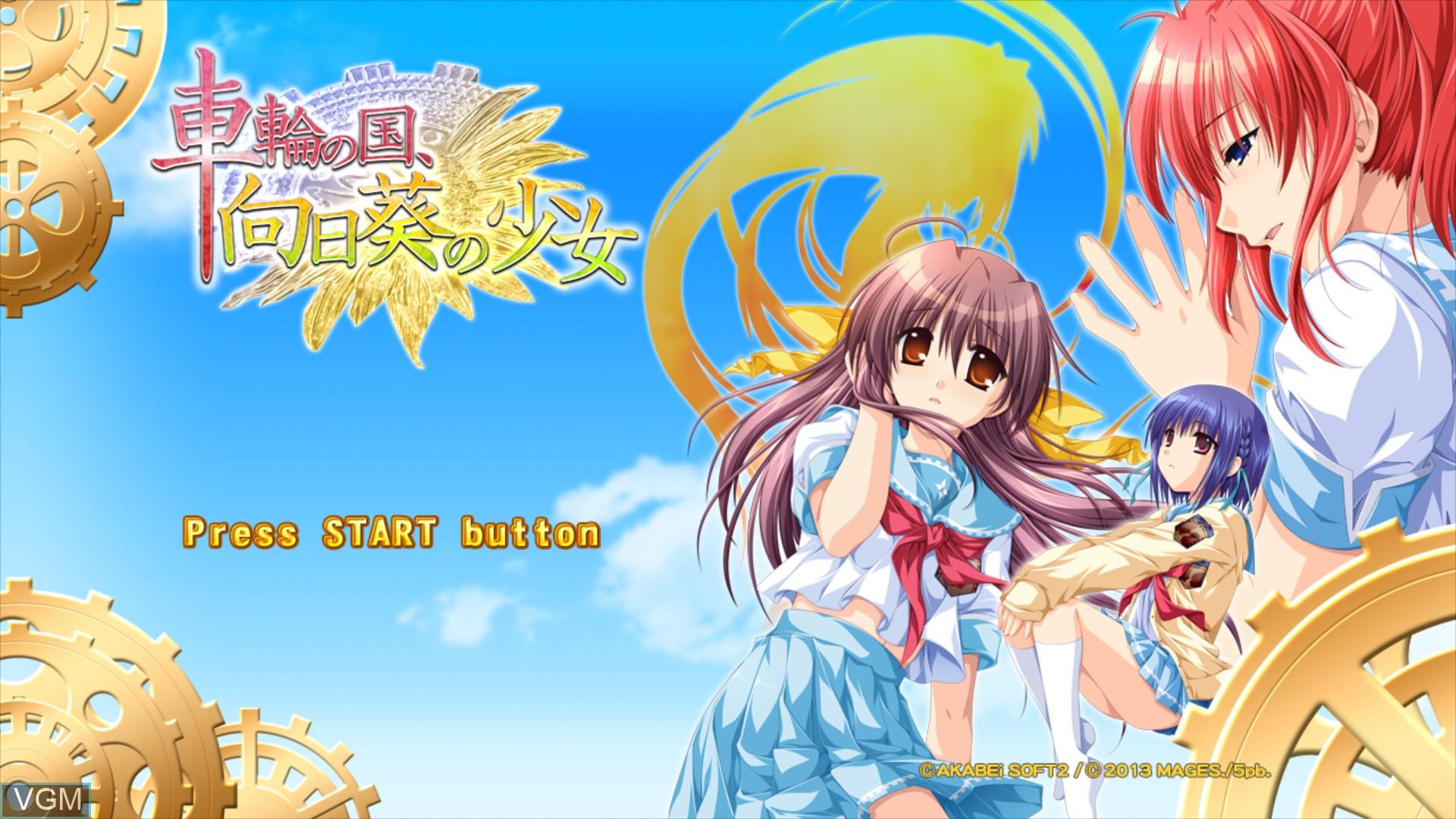 Title screen of the game Sharin no Kuni, Himawari no Shoujo on Sony Playstation 3