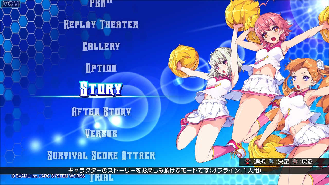 Menu screen of the game Arcana Heart 3 - LOVE MAX!!!!! on Sony Playstation 3