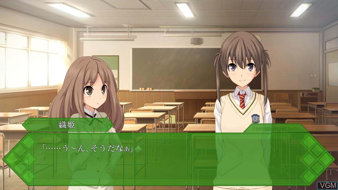 Menu screen of the game Memories Off - Yubikiri no Kioku on Sony Playstation 3