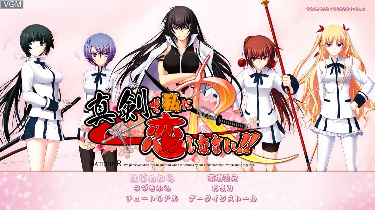 Menu screen of the game Maji de Watashi ni Koi Shinasai! R on Sony Playstation 3