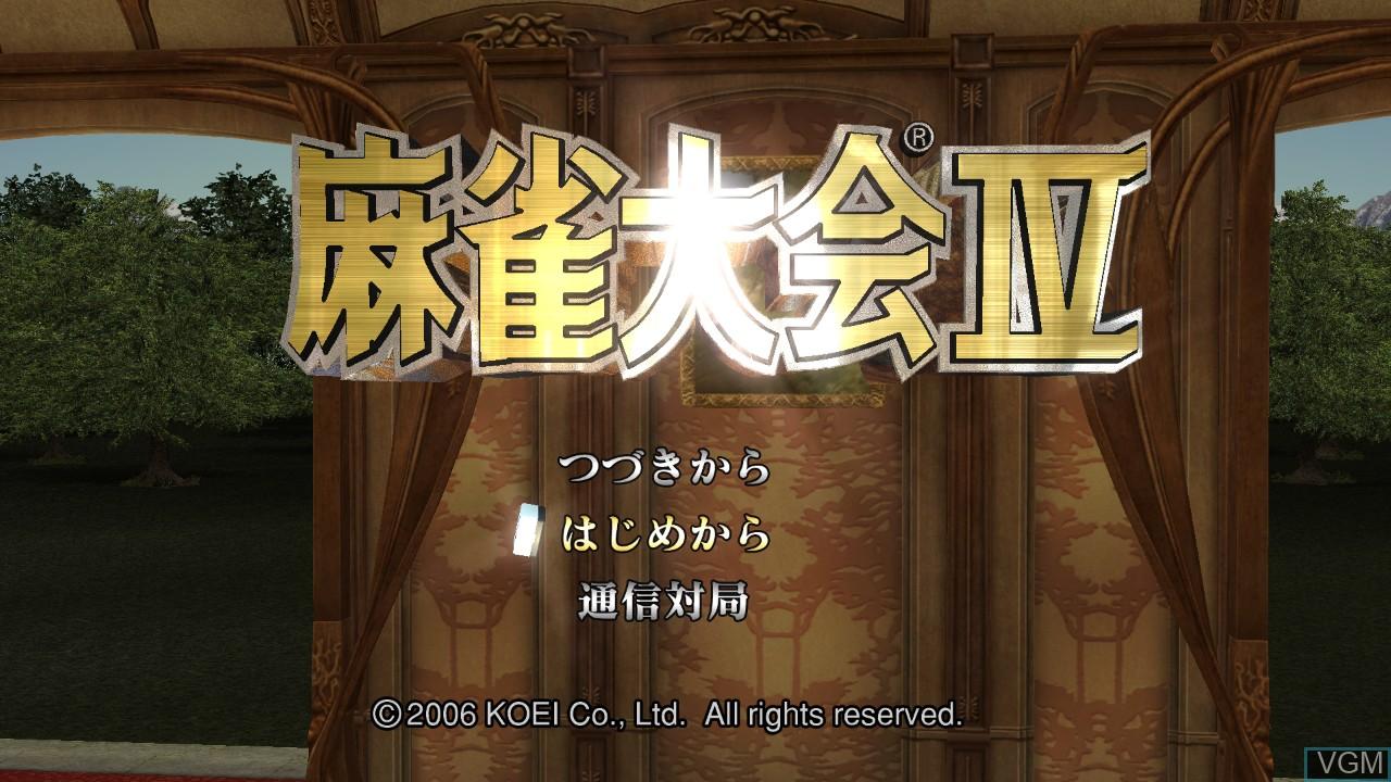 Menu screen of the game Mahjong Taikai IV on Sony Playstation 3