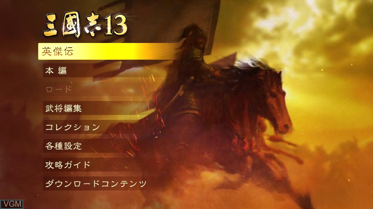 Menu screen of the game San Goku Shi 13 on Sony Playstation 3