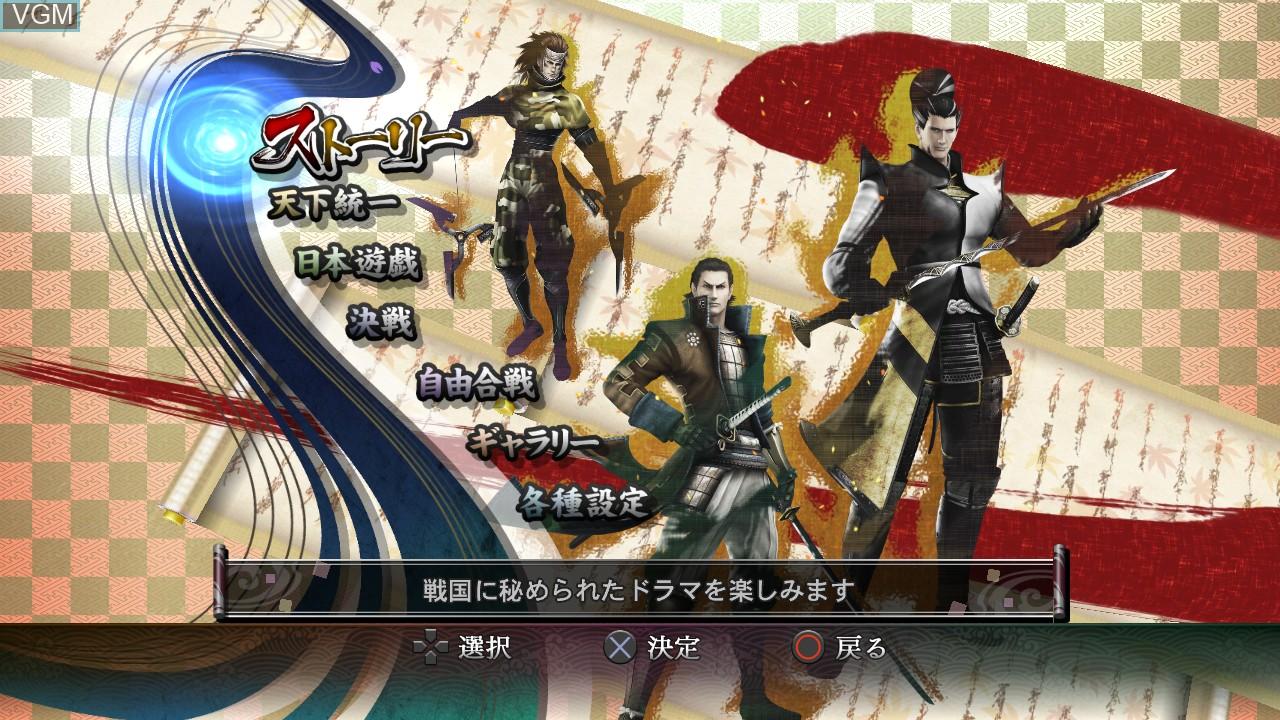 Menu screen of the game Sengoku Basara 3 Utage on Sony Playstation 3