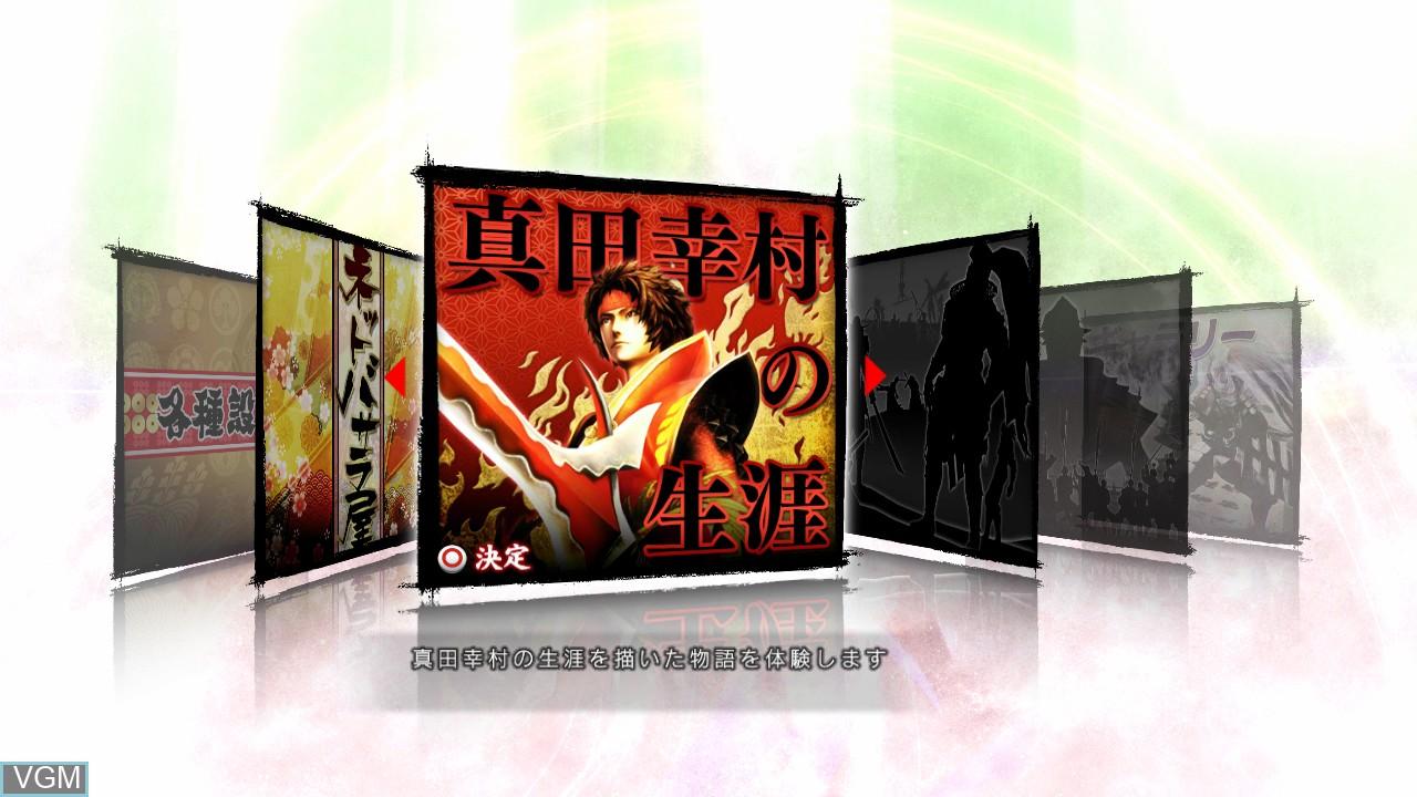 Menu screen of the game Sengoku Basara - Sanada Yukimura-Den on Sony Playstation 3