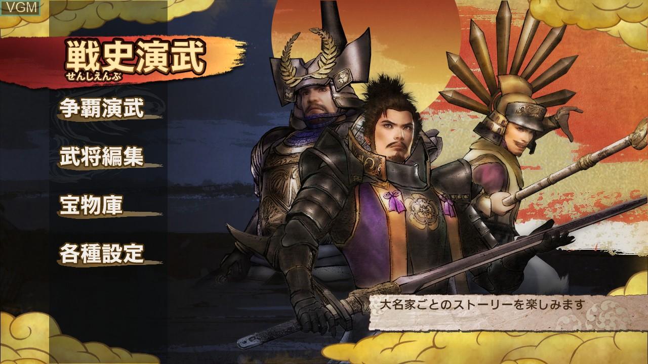 Menu screen of the game Sengoku Musou 3 Empires on Sony Playstation 3