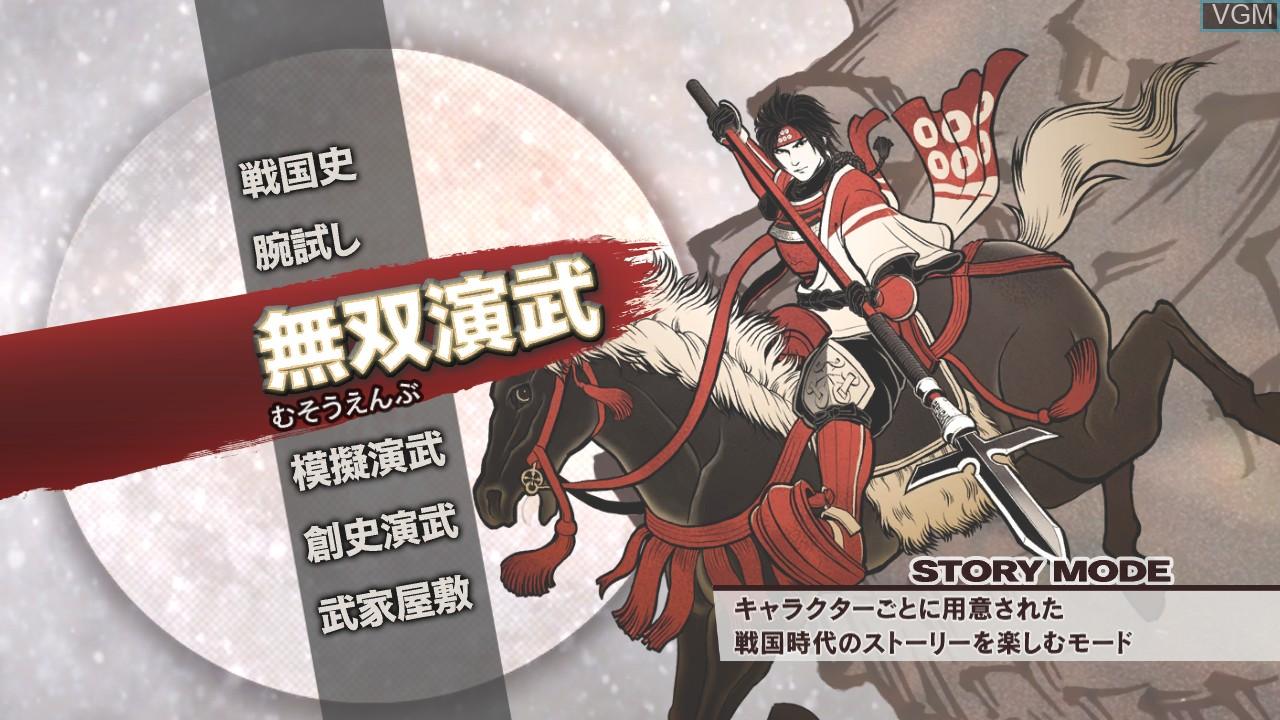 Menu screen of the game Sengoku Musou 3 Z on Sony Playstation 3