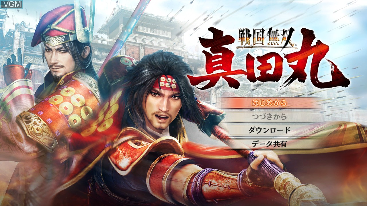 Menu screen of the game Sengoku Musou - Sanada Maru on Sony Playstation 3
