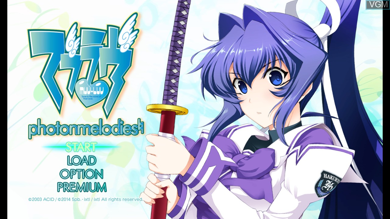 Menu screen of the game Muv-Luv - photonmelodies on Sony Playstation 3