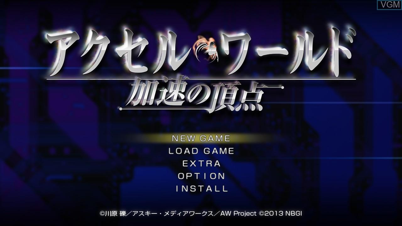 Menu screen of the game Accel World - Kasoku no Chouten on Sony Playstation 3