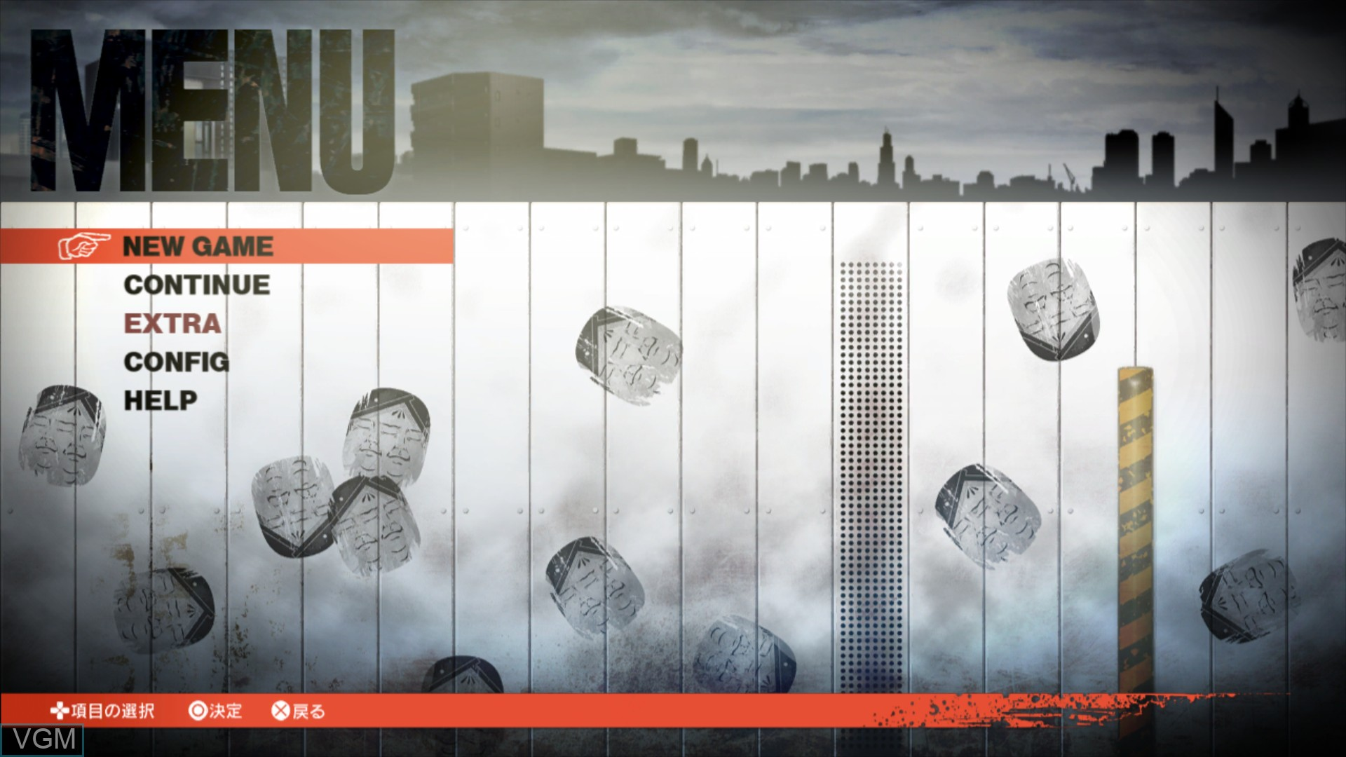 Menu screen of the game Chaos;Child on Sony Playstation 3