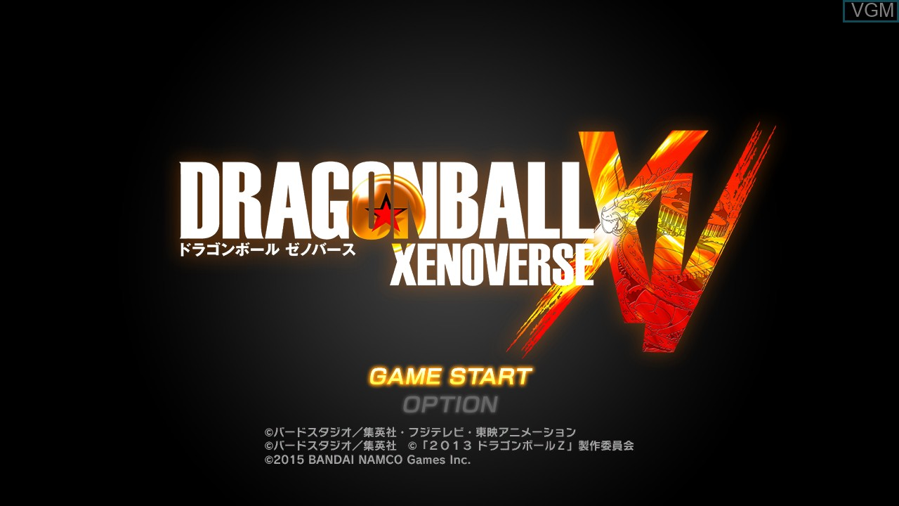 Menu screen of the game Dragon Ball - Xenoverse on Sony Playstation 3