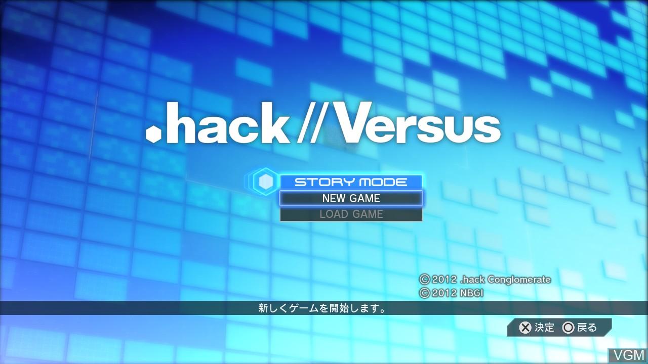 Menu screen of the game .hack: Sekai no Mukou ni+ Versus - Hybrid Pack on Sony Playstation 3